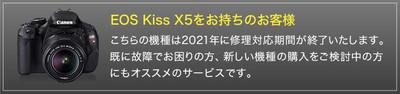 KissX5