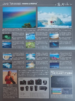 今年の、PC机横のカレンダー